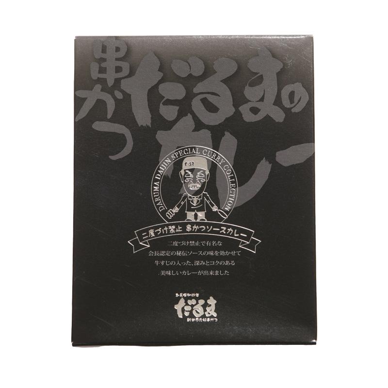 串かつだるまのカレー(ソース味)200g
