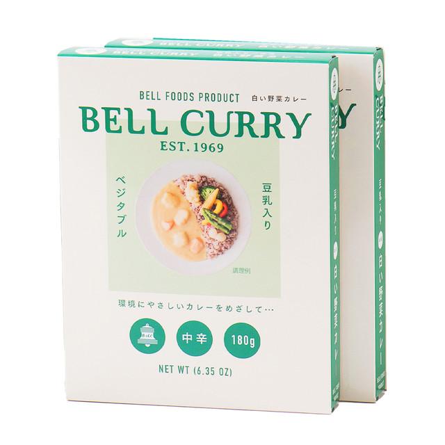 BELL CURRY  豆乳入りベジタブルカレー 180g×2食入