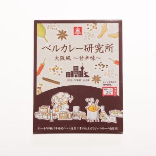 ベルカレー研究所(大阪風 甘辛味)200g