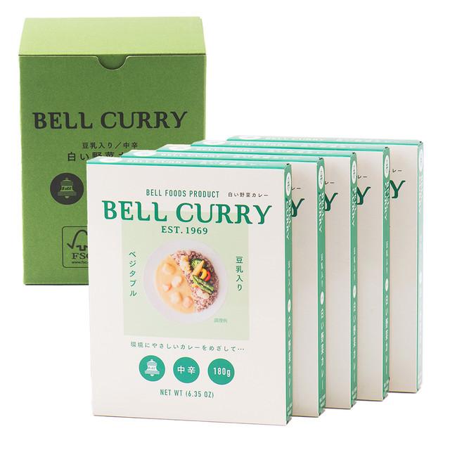 BELL CURRY  豆乳入りベジタブルカレー 180g×5食入