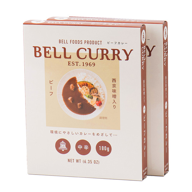 BELL CURRY  西京味噌入りビーフカレー 180g×2食入